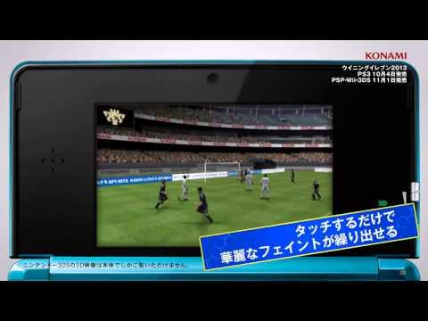 PES 2013 má datum vydání + Wii a 3DS trailer