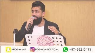 اغاني طرب MP3 خالد بوصخر - بين العصر والمغرب - Khaled BoSakhar تحميل MP3
