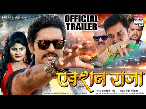 Action Raja Movie Picture