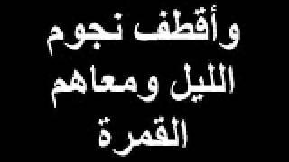 تحميل اغاني طير يا حمام الدوح عفاف راضى MP3