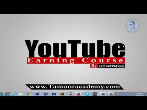 How To Add Multiple Ads in Youtube Video Urdu/Hindi Tutorial