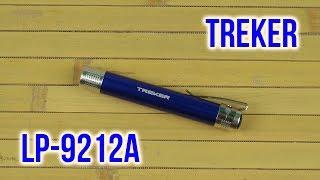 TREKER LP-9212A - відео 1