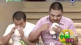 2010-08-25 新兵進行曲之小兵日記回家篇