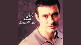 Kolak Ala Badhak (Remastered 2000)