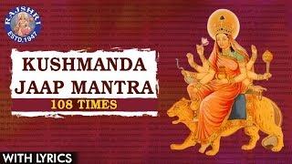Kushmanda Jaap Mantra 108 Times  Day 4 Mantra