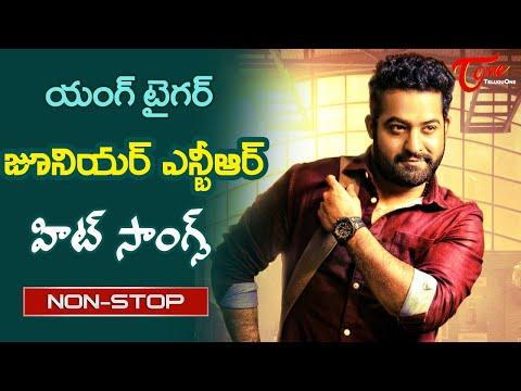 Young Tiger Jr.NTR Birthday Special | Telugu Super Hit Video Songs Jukebox | Old Telugu Songs