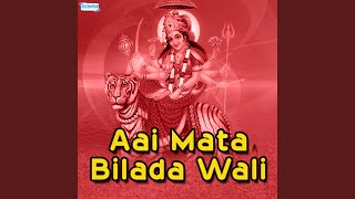 Jai Jai Aai Ambe - YouTube