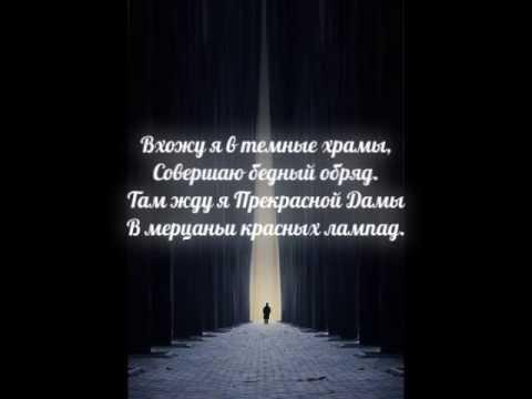 Князь владимир послал в константинополь в храме