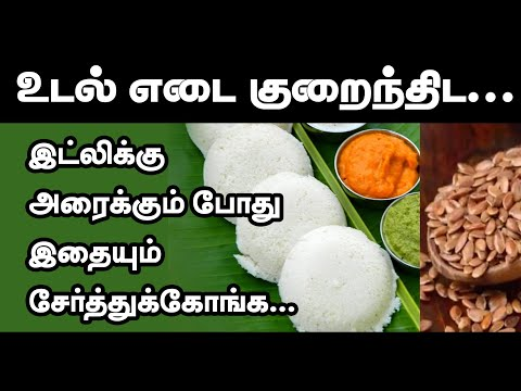 Health Tips In Tamil 24tamil