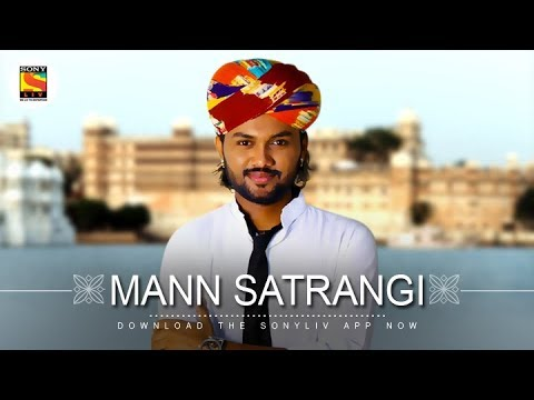 Mann Satrangi   Swaroop Khan   Bharat-Hitarth   SonyLIV Music