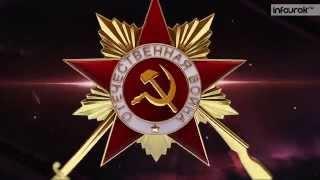 C 70-летием Великой Победы