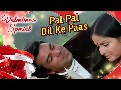 Pal Pal Dil Ke Paas (HD) - Dharmendra & Rakhi - Blackmail - Bollywood Evergreen Hits - Kishore Kumar