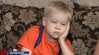 Семья из Данилова пожертвовала крупную сумму на лечение незнакомому мальчику