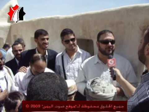 طيور الجنة في اليمن ـ زيارة إلى دار الحجر