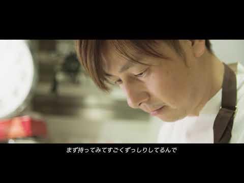 Chef meets IBARAKI 黒こだますいか「誘惑のひとみ」