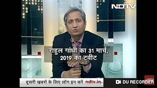 Ravish kumar 1st april