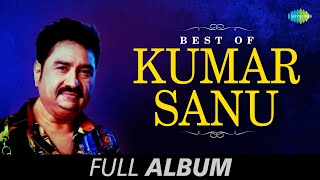 Best of Kumar Sanu | Superhit Bengali Songs | Kumar Sanu Hit Songs