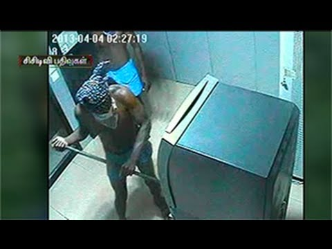 Cctv footage: 2 Men Breaks Atm in Madurai