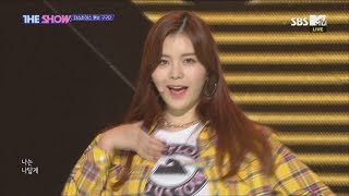 Gugudan, Not That Type [THE SHOW 181120]