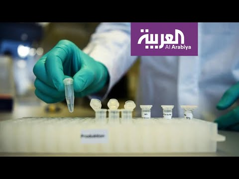 العرب اليوم - شاهد: متى يصل العالم لعلاج لـ