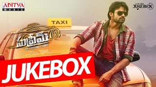 Supreme Full Songs Jukebox II Sai Dharam Tej Raashi Khanna Sai Kartheek