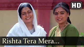 Jai Vikraanta - Rishta Tera Mera Sabse Hai Aala Tu Meri Maiya Main Hoon Tera Lala - Pankaj Udhas