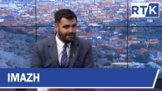 Imazh - Presheva reciprocitet me të drejtat e serbëve në Kosovë 30.10.2019