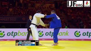Judo WCh Budapest 2017 -90kg 2nd round Majdov (SRB) vs Bozbayev (KAZ)