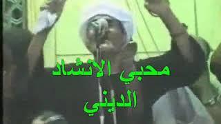 مازيكا الشيخ أحمد التونى تحميل MP3