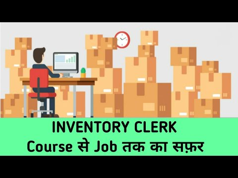 Inventory Clerk Full Course Details, Career full Information By ...