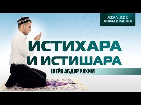 Вечерние молитвы детям