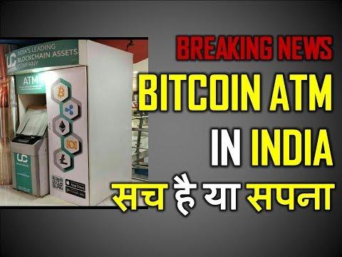 Bitcoin kritimas