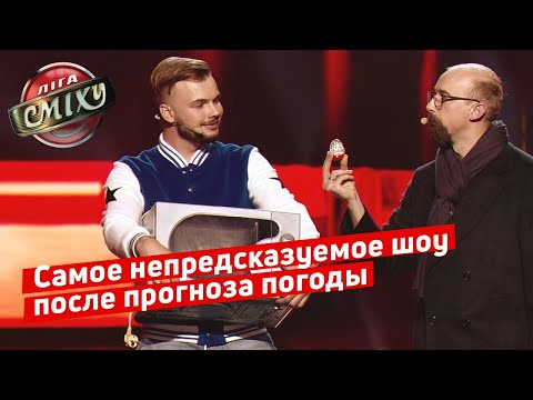 Павло Мельничук «Наш Формат», відео 3