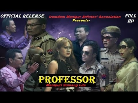 PROFESSOR   Manipuri Shumang Leela   Official Release
