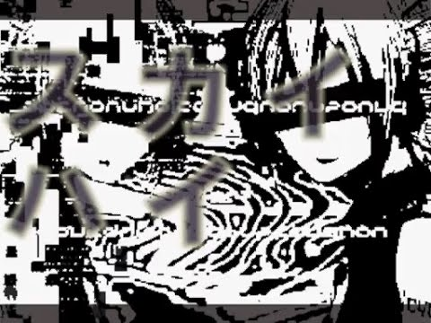SkyHigh _ nakano4