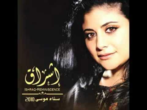 Nijmet El-Subeh'