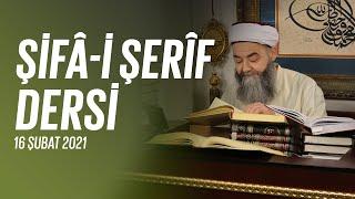 Şifâ-i Şerîf Dersi 106. Bölüm