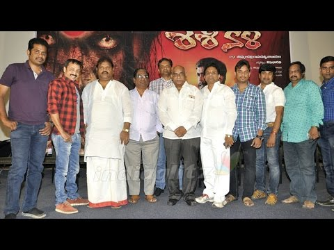 Sasikala-Trailer-Launch