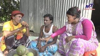 জাম্বুরার ব্যাবসা। তারছেরা ভাদাইমা। Jamburar Bebosa। Tarchera Vadaima। Bangla comedy video 2019