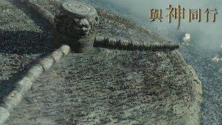 【喵嗷污】消防员救人而死,成地府vip,详细参观了地狱折磨人的七大主题公园《与神同行》韩国影史票房第二的神片