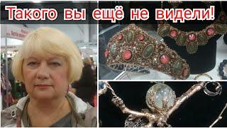 """Такого вы еще не видели! Выставка """"Рукоделие и хобби"""" в МВЦ Киев. На выставке украшений. Куклы."""
