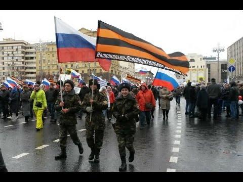 Вперёд Россия! Мы едины!