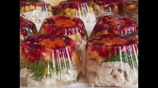 Заливное.Порционная Подача Холодца.Заливной салат рецепт.Блюда на Новогодний стол Новый Год 2020