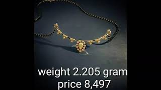 Light Weight Gold Mangalsutra Designs with Weight and Price By Blue Stone