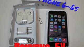 Покупка Б/у Iphone 6 - 6s.