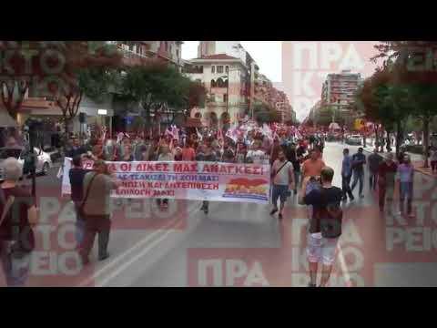 Συλλαλητήριο του ΠΑΜΕ στη Θεσσαλονίκη