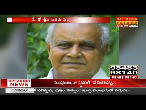 Raj News Telugu Live Streaming