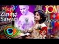 Meri Zindgi sawari/Tere Jaisa Yaar kahan/Latest Anuj(4k)आचार्य विद्यासागरजीमुनिराजNew superhit Jain