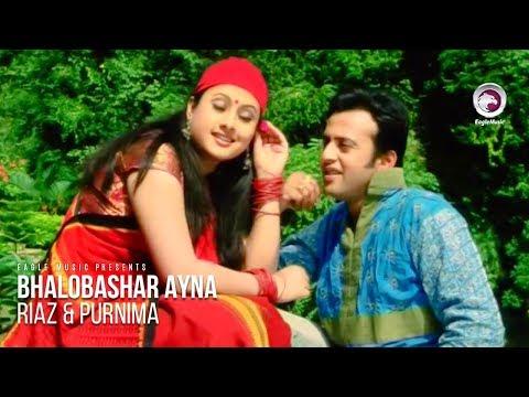 Bhalobashar Ayna | Bangla Movie Song | Riaz | Purnima | 2018