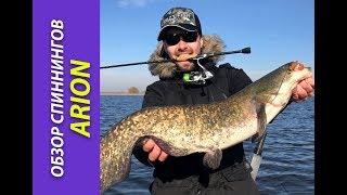 Crazy fish arion asr6112s sul